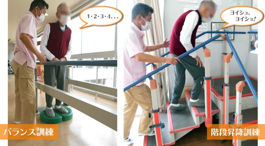 動作訓練2